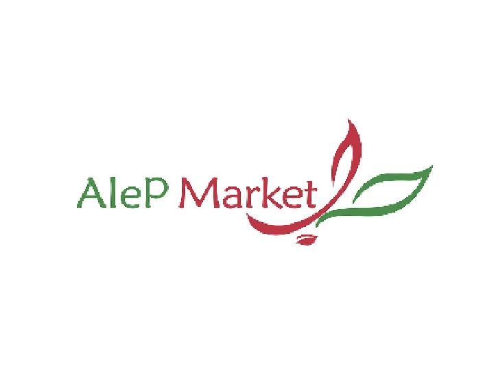 Alep market